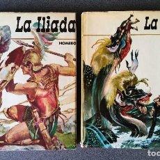 Libros de segunda mano: LA ILIADA, LA ODISEA DE HOMERO. Lote 92001310