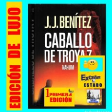 Libros de segunda mano: CABALLO DE TROYA 7 - NAHUM - JUAN JOSÉ J. J. BENÍTEZ - PLANETA - 2005 - TAPA DURA - EDICIÓN DE LUJO. Lote 95545059