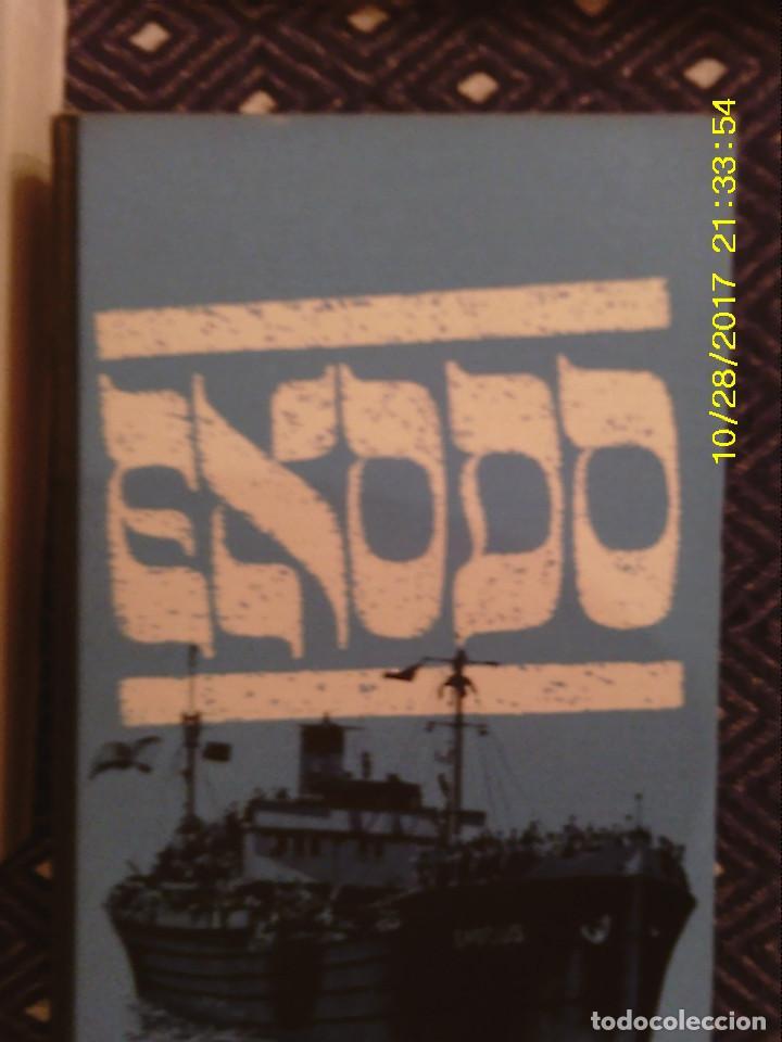 LIBRO Nº 942 EXODO (Libros de Segunda Mano (posteriores a 1936) - Literatura - Narrativa - Novela Histórica)