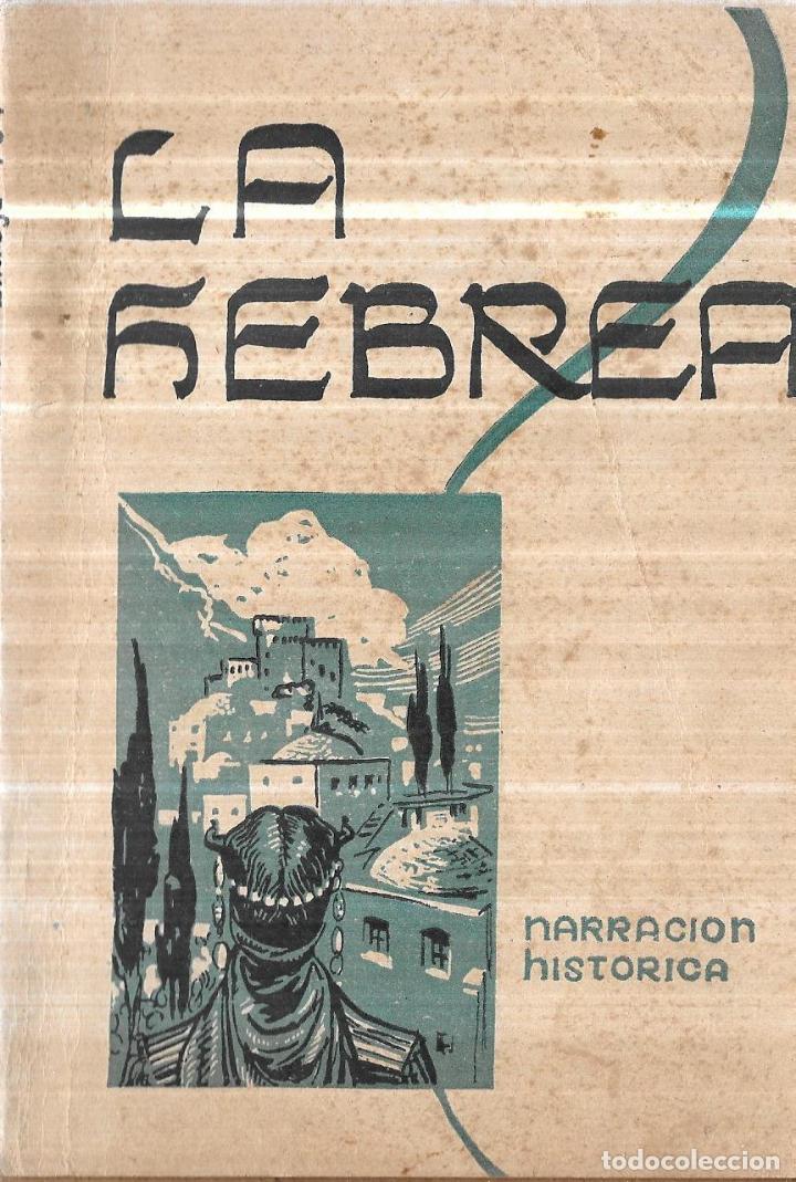 LA HEBREA, RELATO HISTORICO. P. CONRADO MUIÑOS. LECTURAS CATOLICAS. 1949. NARRACION HISTORICA. (Libros de Segunda Mano (posteriores a 1936) - Literatura - Narrativa - Novela Histórica)