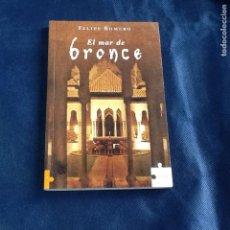 Libros de segunda mano: EL MAR DE BRONCE. FELIPE ROMERO. Lote 218162491