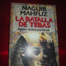 Libros de segunda mano: LIBRO-LA BATALLA DE TEBAS-NAGUIB MAHFUZ-EGIPTO CONTRA LOS HICSOS-EDHASA-1995-SOBRECUBIERTA-VER FOTOS. Lote 125028875