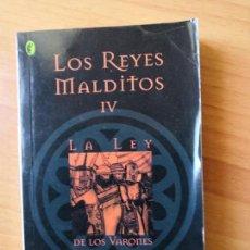 Libros de segunda mano: LOS REYES MALDITOS IV. MAURICE DRUON. . Lote 140475150