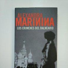 Libros de segunda mano: LOS CRIMENES DEL BALNEARIO. ALEXANDRA MARININA. EDITORIAL PLANETA. TDK362. Lote 151073850