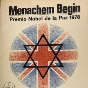 La rebelión Menachem Begin 1981