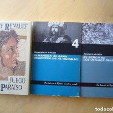Libros de segunda mano: LOTE 3 NOVELAS HISTORICAS; FUEGO DEL PARAISO, ALMANZOR, EL SEÑOR DE LOS ÚLTIMOS DÍAS. Lote 154181314