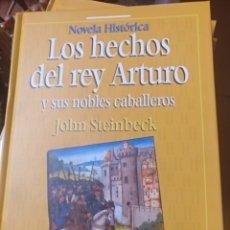 Libros de segunda mano: LOS HECHOS DEL REY ARTURO. Lote 155166681