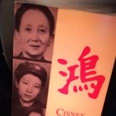 Libros de segunda mano: CISNES SALVAJES TRES HIJAS DE CHINAJUNG CHANG, CIRCE, 1993. Lote 157545273
