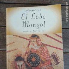 Libros de segunda mano: EL LOBO MONGOL DE HOMERIC. BRUTALIDAD, GUERRA Y PASIÓN EN LAS ESTEPAS DE GENGIS KAN. Lote 167829828