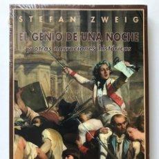 Libros de segunda mano: EL GENIO DE UNA NOCHE. STEFAN ZWEIG. NUEVO. Lote 210799616