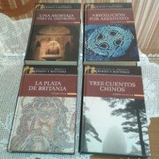 Libros de segunda mano: LOTE 4 LIBROS NOVELA HISTORICA DE CRIMEN Y MISTERIO. Lote 177418947