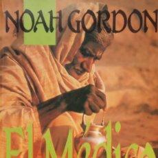 Libros de segunda mano: EL MÉDICO - NOAH GORDON. Lote 181173141