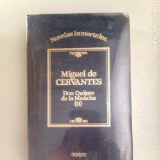 Libros de segunda mano: DON QUIJOTE DE LA MANCHA. Lote 182088755