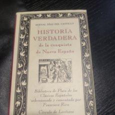 Libros de segunda mano: HISTORIA VERDADERA DE LA CONQUISTA DE NUEVA ESPAÑA, DÍAZ DEL CASTILLO. Lote 183934020