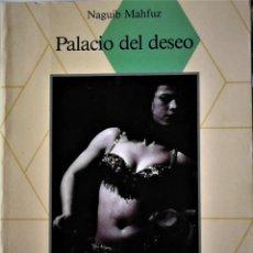 Libros de segunda mano: NAGUIB MAHFUZ - PALACIO DEL DESEO. Lote 184716185