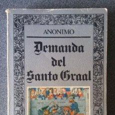 Libros de segunda mano: DEMANDA DEL SANTO GRAAL. Lote 187104988