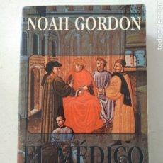 Libros de segunda mano: EL MÉDICO/NOAH GORDON. Lote 189688232