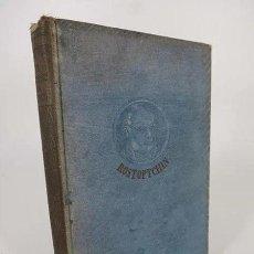 Libros de segunda mano: ROSTOPTCHIN. EL INCENDIO DE MOSCU 1812 (MAURICE DE LA FLUYE) IBERIA, 1942. Lote 194605522