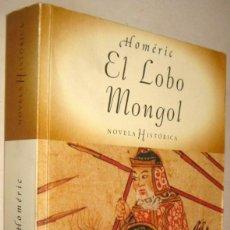 Libros de segunda mano: EL LOBO MONGOL - HOMERIC. Lote 194614200