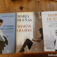 Libros de segunda mano: MARÍA DUEÑAS NOVELA. Lote 194688156