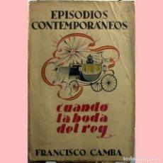 Libros de segunda mano: FRANCISCO CAMBA, CUANDO LA BODA DEL REY. 1942. Lote 194884066