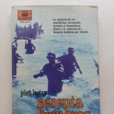 Libros de segunda mano: SESENTA HOMBRES POR MINUTO - PIET LEGAY - 1968 - EDISVEN BELICA. Lote 197852268