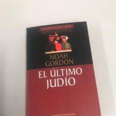 Libros de segunda mano: EL ÚLTIMO JUDIO. Lote 201946627