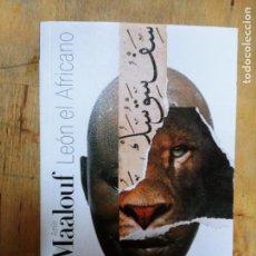 Libros de segunda mano: AMIN MAALOUF: LEÓN EL AFRICANO. Lote 206124117
