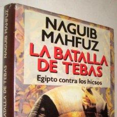 Libros de segunda mano: LA BATALLA DE TEBAS - NAGUIB MAHFUZ. Lote 207113560