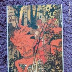 Libros de segunda mano: LOS HIJOS DEL GRIAL-PETER BERLING. ANAYA & MARIO MUCHNIK.1994.. Lote 207133496