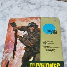 Libros de segunda mano: LOS CAÑONES DE AGOSTO. Lote 208298235