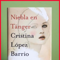 Libros de segunda mano: NIEBLA EN TÁNGER, DE CRISTINA LÓPEZ BARRIO - TAPA DURA. Lote 210110781