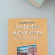 Libros de segunda mano: LOS HECHOS DEL REY ARTURO. Lote 211523902