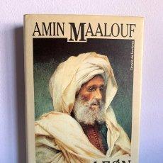 Libros de segunda mano: LEÓN EL AFRICANO - AMIN MAALOUF. Lote 218718935