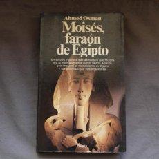Libros de segunda mano: MOISÉS, FARAÓN DE EGIPTO. AHMED OSMAN.. Lote 220737456
