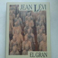 Livros em segunda mão: EL GRAN EMPERADOR Y SUS AUTÓMATAS/JEAN LEVI. Lote 221845555