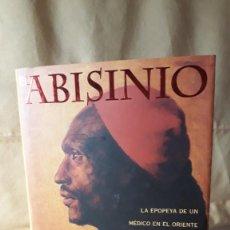 Libros de segunda mano: EL ABISINIO / JEAN CHISTOPHE RUFIN / GRUPO Z. Lote 221945125