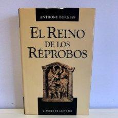 Libros de segunda mano: EL REINO DE LOS RÉPROBOS - ANTHONY BURGESS. Lote 221947625
