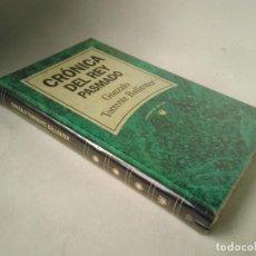 Libros de segunda mano: GONZALO TORRENTE BALLESTER. CRÓNICA DEL REY PASMADO. Lote 228546450