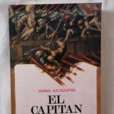 Libros de segunda mano: EL CAPITÁN MAVROS. Lote 238220085