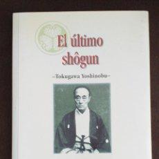 Libros de segunda mano: EL ÚLTIMO SHOGUN - SHIBA RYOTARO. Lote 240799505