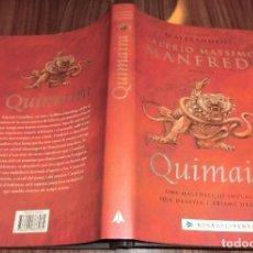Libros de segunda mano: QUIMAIRA - VALERIO MASSIMO MANFREDI (EN CATALÁN). Lote 85586544