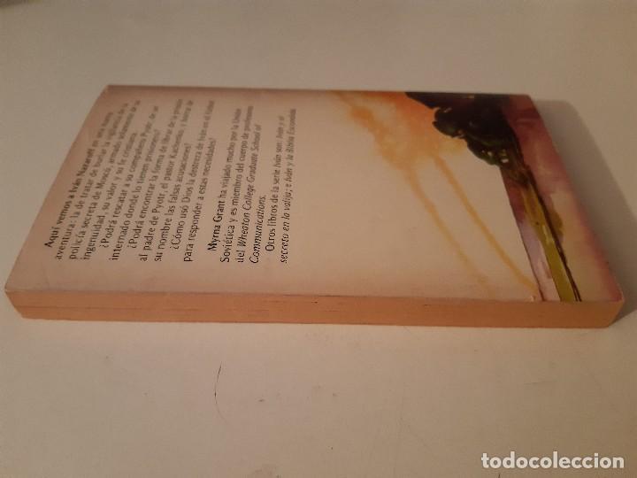 Libros de segunda mano: IVAN Y LA FUGA AUDAZ MYRNA GRANT Betania Puerto Rico 1978 - Foto 5 - 243485390
