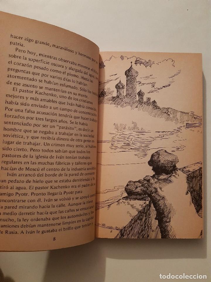 Libros de segunda mano: IVAN Y LA FUGA AUDAZ MYRNA GRANT Betania Puerto Rico 1978 - Foto 12 - 243485390