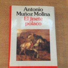 Libros de segunda mano: EL JINETE POLACO. ANTONIO MUÑOZ MOLINA. Lote 243839180