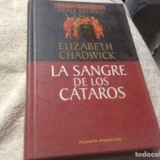 Libros de segunda mano: LA SANGRE DE LOS CATAROS / ELIZABETH CHADWICK. Lote 246013155
