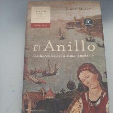Libros de segunda mano: EL ANILLO. Lote 249169030