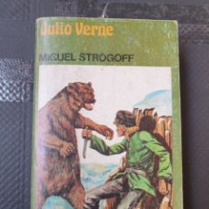 Libros de segunda mano: JULIO VERNE - MIGUEL STROGOFF. Lote 252306925