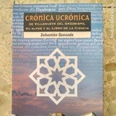 Libros de segunda mano: SIERRA DE SEGURA ( JAÉN ) NOVELA DE FICCIÓN HISTÓRICA - EL OLIVO, 2005. Lote 253265060