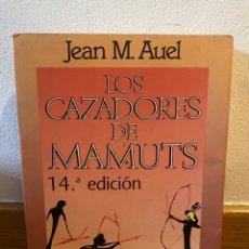 Libros de segunda mano: LOS CAZADORES DE MAMUTS JEAN M. AUEL. Lote 254054140
